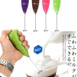 Kiret 多功能電動攪拌器-奶泡器 打蛋器