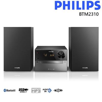 【福利品】PHILIPS 飛利浦藍芽微型音響 BTM2310