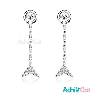 AchiCat 925純銀 跳舞的耳環 夢幻美人魚 跳舞石 (銀色)