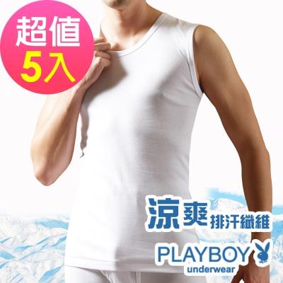 PLAYBOY 涼感內衣 涼爽感排汗節能纖維無袖衫(超值5件組)
