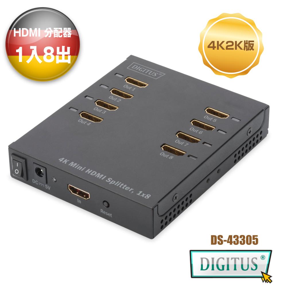 曜兆DIGITUS 4K2K HDMI 一入八出分配器
