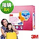 3M-兒童安全安全防撞地墊61-5cm-箱購-8片
