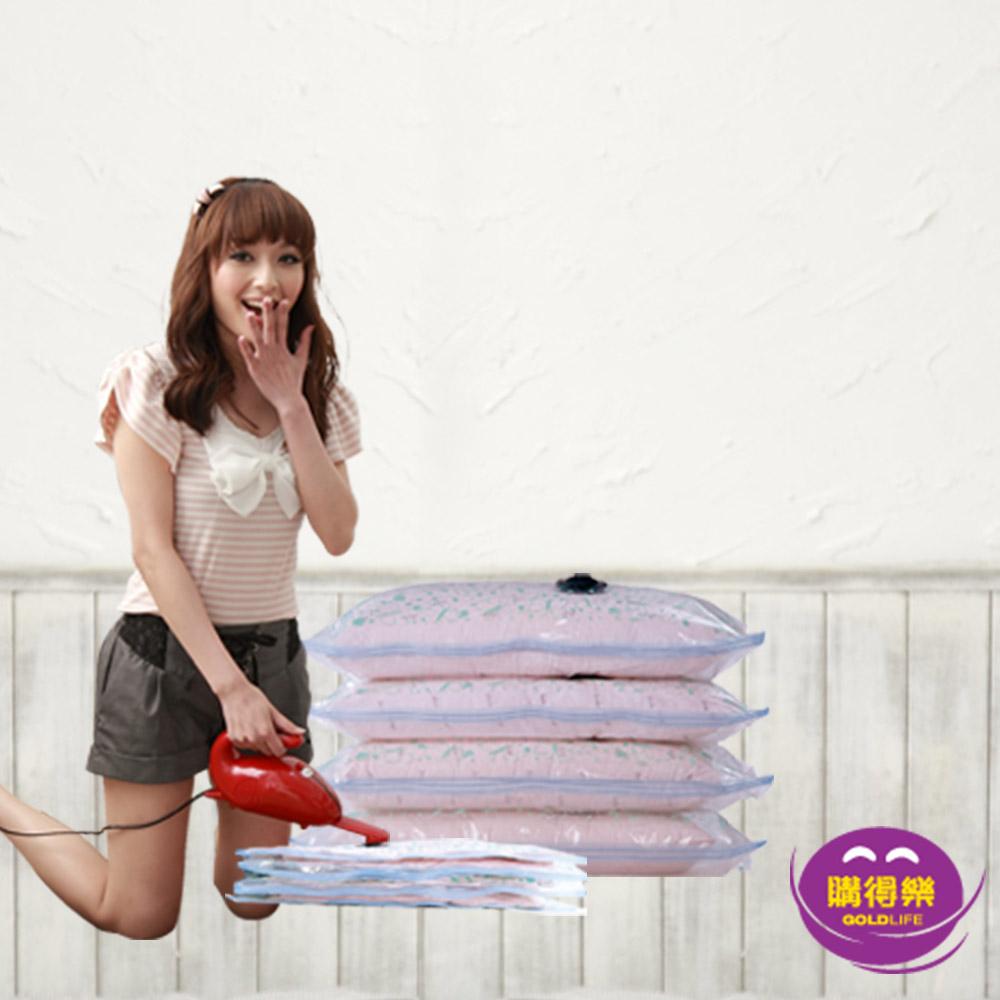 購得樂 萬用平面式真空壓縮袋11件組