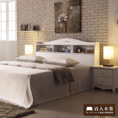 日本直人木業 camla白色5尺雙人床組