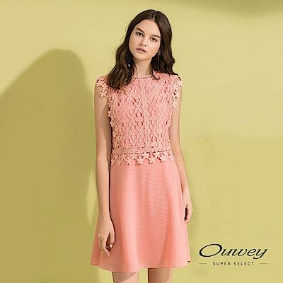 OUWEY歐薇 花朵蕾絲活片造型無袖洋裝(粉)