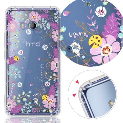 YOURS HTC U11 5.5吋 奧地利水晶彩繪防摔手機殼-森林樂章