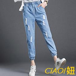 刷破九分縮口哈倫褲 (藍色)-CIAO妞