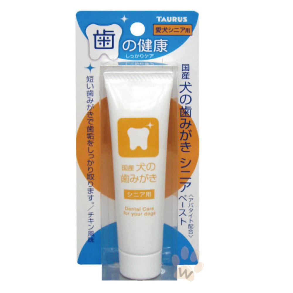 日本金牛座 年長犬專用牙膏38g 1入