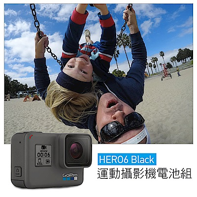 GoPro-HERO6 Black運動攝影機電池組