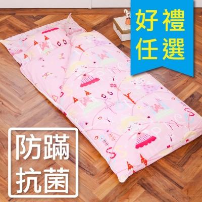 鴻宇HongYew 防蹣抗菌100%美國棉-公主城堡舖棉兩用加大型兒童睡袋