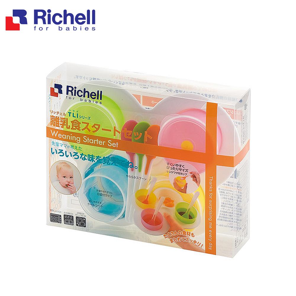 【Richell 利其爾】ND離乳食初期餐具套組