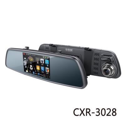 征服者 雷達眼 CXR-3028 後視鏡型前後雙錄行車安全警示器