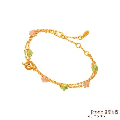 J'code真愛密碼 花宴黃金/水晶手鍊