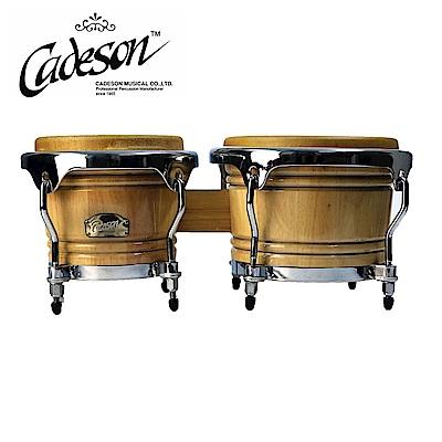CADESON DR82-2AB 拉丁邦哥鼓 專業原木色款