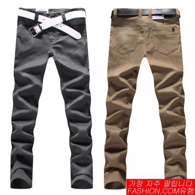FASHION館 韓系箭頭皮革標合身彈性工作褲