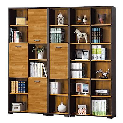 Bernice-費里6.8尺開放式書櫃/收納櫃組合-203x30x197cm