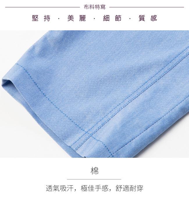 ILEY伊蕾 輕薄透氣六分窄管褲(藍)