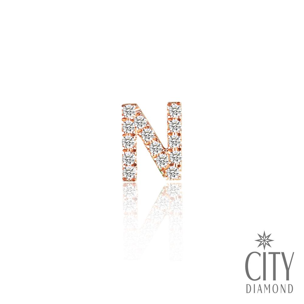 City Diamond引雅【N字母】14K玫瑰金鑽石耳環(單邊)
