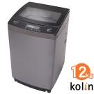 KOLIN 歌林 12公斤全自動單槽洗衣機 (KBW-12V01)