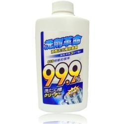 洗劑革命 液態洗衣槽除菌劑600ml