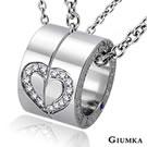 GIUMKA情侶對鍊珠寶白鋼項鍊 把愛藏起來