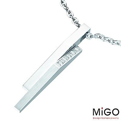MiGO-自由男墜
