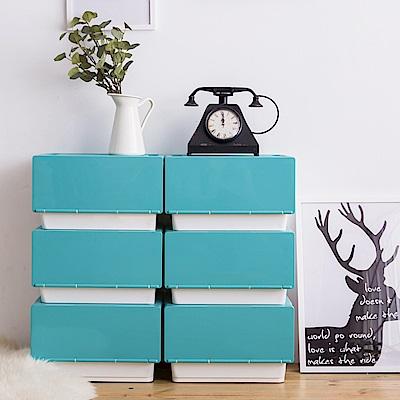 時尚屋 川崎多功能藍色可疊式收納箱-6入