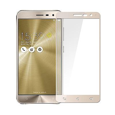 【SSTAR】ASUS Zenfone3 ZE520KL 全膠滿版鋼化日規玻璃保護貼 金色