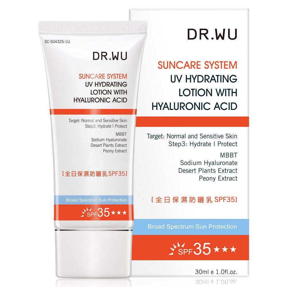 DR.WU 全日保濕防曬乳SPF35 30ml