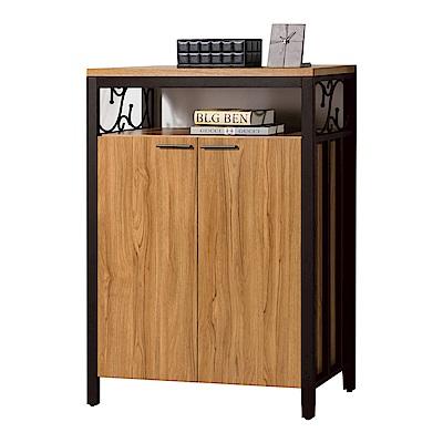 品家居 亞里士2.7尺木紋雙色鞋櫃(二色可選)-80.6x40x114.8cm免組