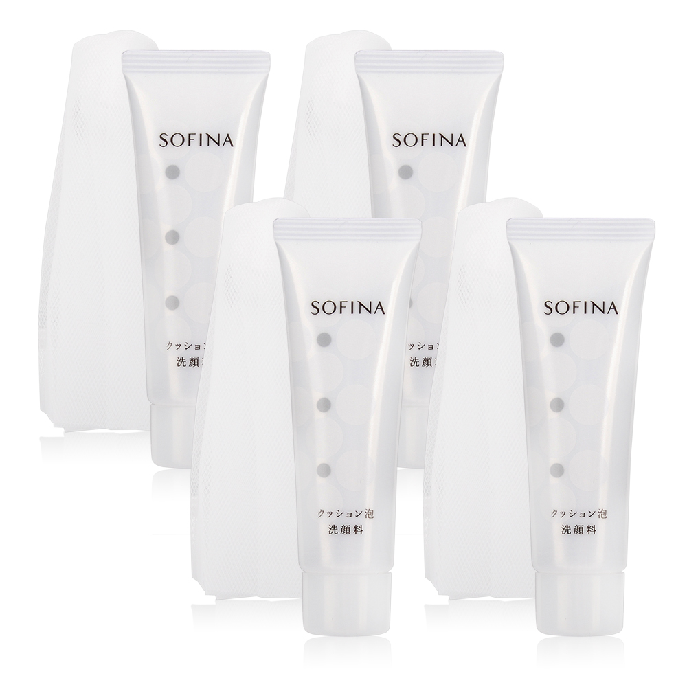 SOFINA蘇菲娜 彈力泡泡潔顏乳30gX4 (120g正貨容量組)
