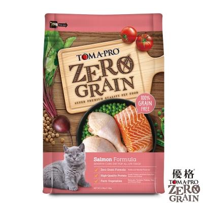 TOMA-PRO 優格 天然零穀食譜 全齡貓 敏感配方(鮭魚)5.5磅