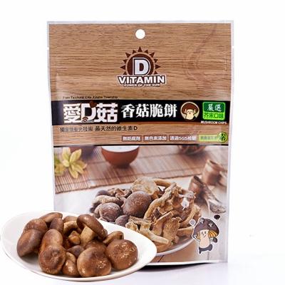 愛D菇 健康美食菇菇脆餅-香菇芥末(90g)