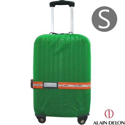 ALAIN DELON 彈性網狀旅行箱保護套S(果綠)