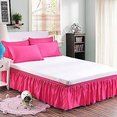 HUEI 提案 韓系玩色二件式枕套床裙組 單人 玫紅