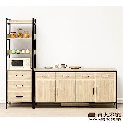 日本直人木業-CELLO明亮簡約輕工業風181CM廚櫃加3抽60CM置物櫃
