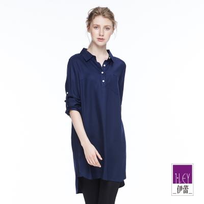 ILEY伊蕾 後領剪接蕾絲長版上衣魅力價商品(藍)