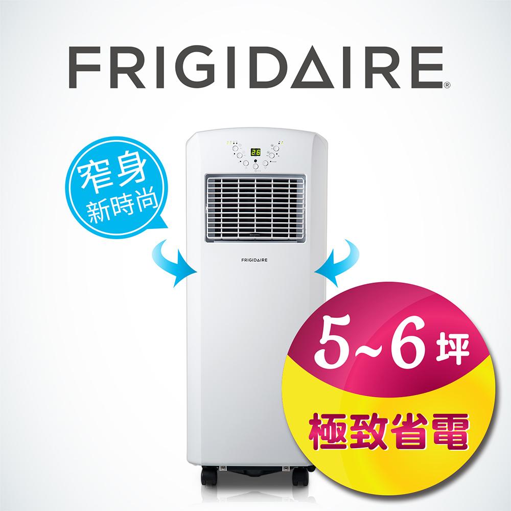 美國富及第Frigidaire省電型移動空調5-6坪真正冷氣設計FAC-293KP