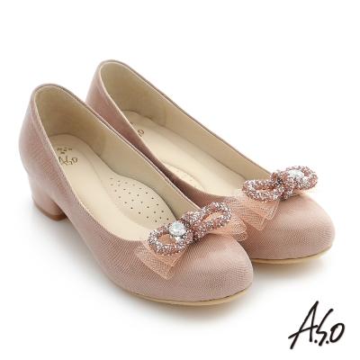 A.S.O 璀璨注目 真皮蝴蝶結飾釦奈米窩心低跟鞋 粉紅色