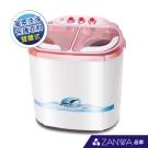 ZANWA晶華 2.5KG節能雙槽洗滌機/雙槽洗衣機/小洗衣機/洗衣機 ZW-218S