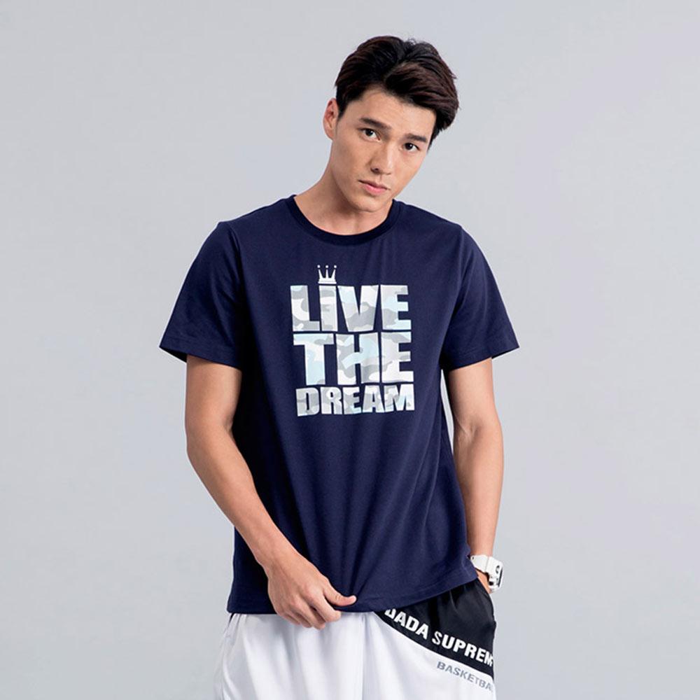 DADA SUPREME 品牌標語迷彩 T-shirt-男-海軍藍