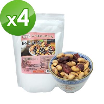 BuDer 標達 納豆紅麴蔓越莓(180g/袋)x4件組