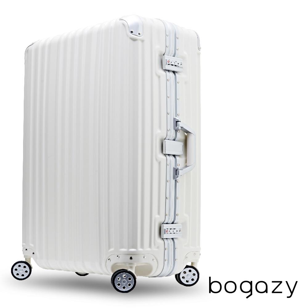Bogazy 幻影侍者 20吋PC鋁框磨砂霧面防刮行李箱 (時尚白)