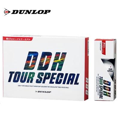 DDH TOUR SPECIAL 高爾夫球3盒(1盒12入,3盒36入)