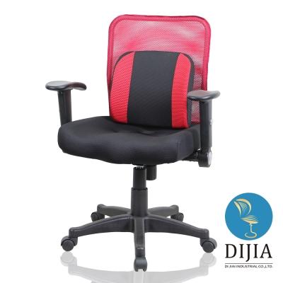 椅子夢工廠-美臀A舒壓收納衣架款辦公椅-電腦椅-三