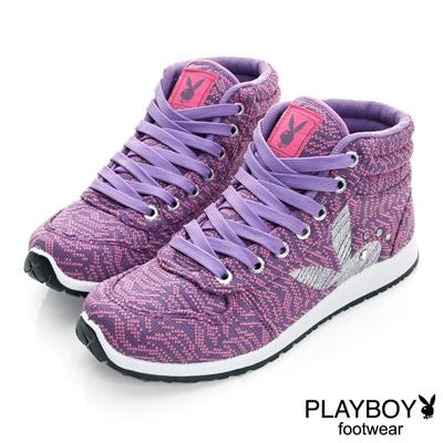 PLAYBOY-玩色織心-針織感內增高休閒鞋-紫-女
