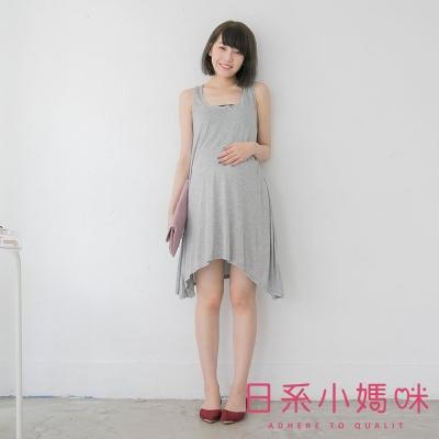 日系小媽咪孕婦裝-韓製孕婦裝-素面修身傘狀背心洋裝