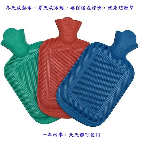 時尚花紋小號冰熱兩用保暖水袋熱水袋送絨布套