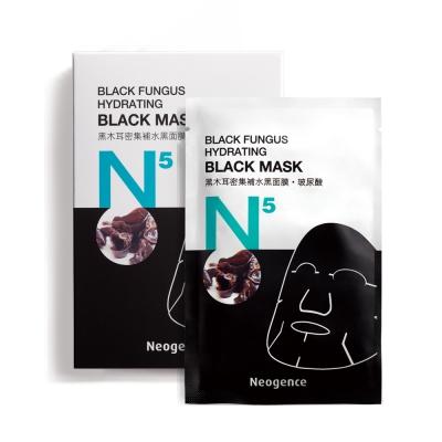 Neogence霓淨思 N5黑木耳密集補水黑面膜6片/盒
