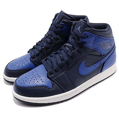 Nike 休閒鞋 Air Jordan 1代 Mid 男鞋